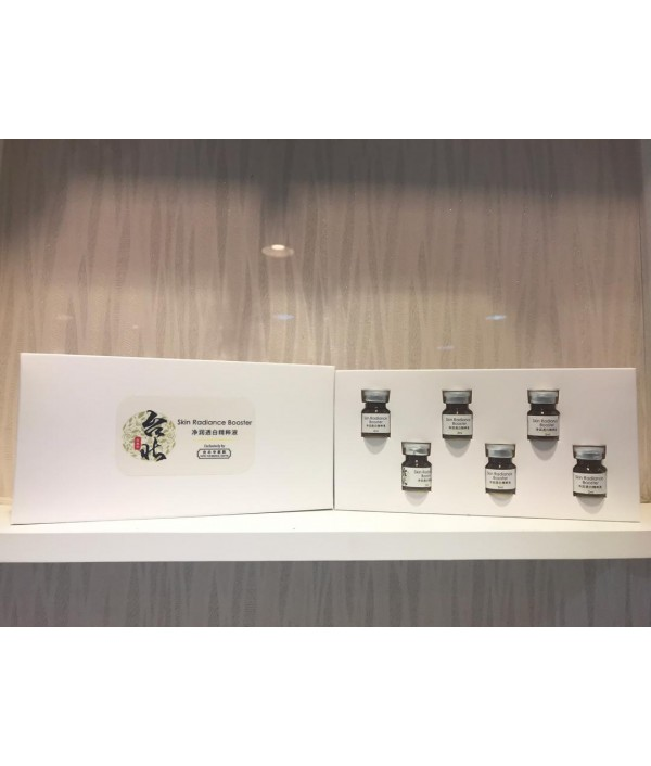净润透白精粹液 (2ML X 6瓶)